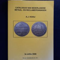 Kooij catalogus